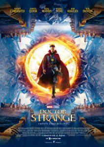 Doctor Strange plakát